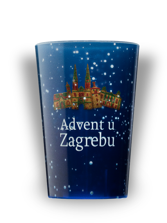 advent u zagrebu